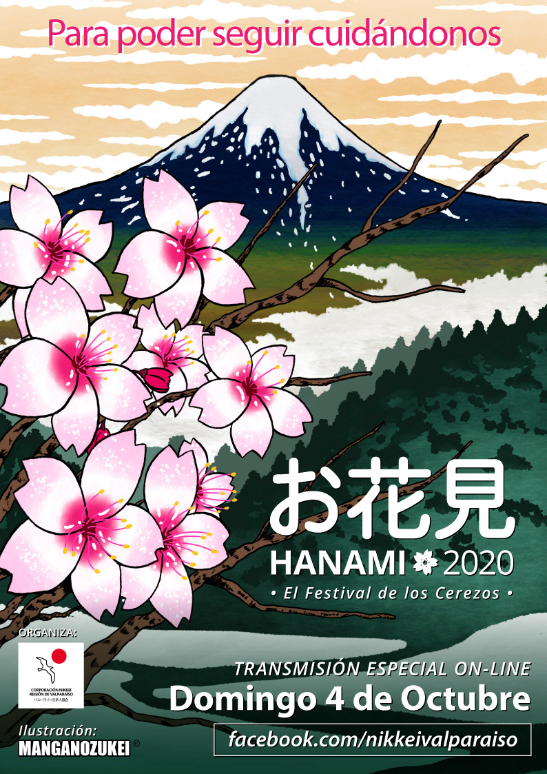 Hanami 2020